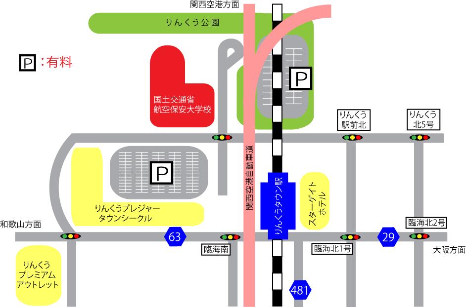 周辺地図.png
