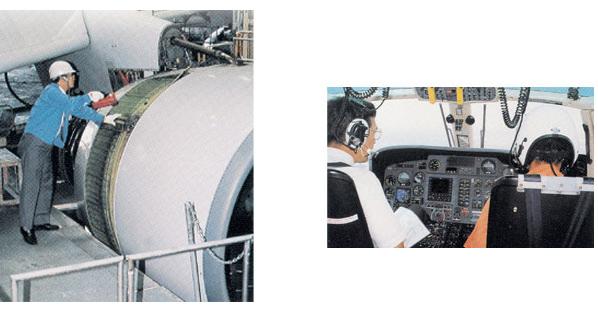 安全運航を支える検査・審査業務及び試験業務