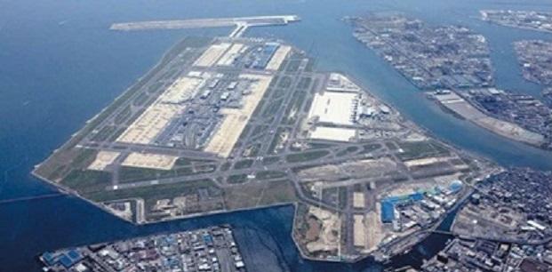 東京国際(羽田)空港