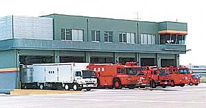 空港事故に対処する,万全の設備と体制